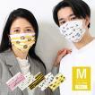日本製 不織布 マスク 柄 人気 カラー タイガース 5種展開 30枚入 1箱 観戦 立体マスク マスク補助具 対応 フロントラインオリジナルマスク 送料無料(一部除く)