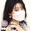 JN95 日本製 不織布 マスク 柄 無地 カラー 白色 30枚入り 3D立体構造 立体マスク 飛沫対策 感染防止 KF94と同型