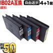 [+1個おまけ] IB02A エプソン用 互換インクカートリッジ 顔料 自由選択4+1個セット フリーチョイス 選べる4+1個セット