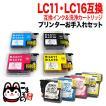 ブラザー用 LC11互換インク 顔料BK採用 4色用セット+洗浄カートリッジ4色用セット お手入れセット