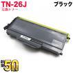 ブラザー(brother) TN-26J 互換トナー【送料無料】 互換トナー ブラック