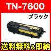 ブラザー(brother) TN-7600 互換トナー【送料無料】 互換トナー ブラック