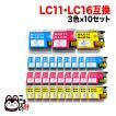 LC11-3PK ブラザー用 LC11 互換インクカートリッジ 3色×10セット