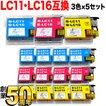 LC11-3PK ブラザー用 LC11 互換インクカートリッジ 3色×5セット