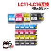 LC11-4PK ブラザー用 LC11 互換インク 4色×5セット ブラック顔料