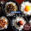 お米 29年産 5キロ×2袋 新潟県産 コシヒカリ こしひかり 10kg (5kg×2) 米 ごはん うるち米 精白米
