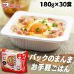 (1食あたり95円) レトルトご飯 パックご飯 低温製法...