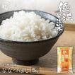 お米 29年産 5キロ 北海道産 ななつぼし 5kg 米 ごはん うるち米 精白米