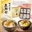 アイリスの生鮮米ギフトBOX 3合×6種食べ比べセット 6袋入 2.7kg  アイリスオーヤマ ギフト (ラッピング可)