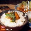 米 お米 令和元年産 福島県中通り産 天のつぶ 玄米:30kg(白米:約27kg) 精米無料 送料無料 ※沖縄県・離島対応不可