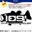 1091(イレグイ)ビッグマウスステッカー126×64