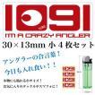 [4枚set] 1091(イレグイ)I'm a crazy angler.ステッカー 30×13mm【小】