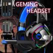 ゲーミングヘッドセット PS4 ヘッドホン 高音質 マイク付き 有線 FPS ゲーム用 PC用ヘッドセット パソコン Xbox One