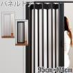パネルドア (アコーディオンドア) シアーズ 既製サイズ 幅95cm×174cm 2色から 送料無料 (北海道・沖縄・離島は別途送料が必要です)