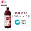 ホンチョザクロ1500ml x 6本◆ ダイエット 健康 飲料 酢飲料 発酵酢 食物繊維 / 紅酢