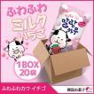 【1BOX(20袋セット)】【韓国お菓子】 ロッテ ふわふわカウ いちご 63g 1袋  ◆ ユチョン