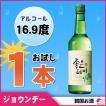 【韓国焼酎】ジョウンデー 360ml x 1本  韓国お酒 アルコール 16.9度 ショウチュウ