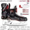 アイスホッケー スケート靴 BAUER(バウアー) S17 ベイパー 1X SR JPN幅