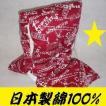 縫製工場直販!日本製で安心の防災頭巾なら
