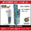 鍵穴専用潤滑剤 スプレー 3069S プロ仕様 12ml 美和ロ...
