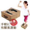 踏み台昇降 台 ダイエット 器具 踏み台昇降運動 ステッパー 有酸素運動 軽量 どこでもエクササイズ フミッパー