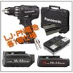 パナソニック充電ドリルドライバーEZ74A2X-B●18V電池パック(EZ9L54)×1個・(EZ9L53)×1個●充電器(EZ0L81)●プラスチックケース/ケース小箱付き(EZ9648)