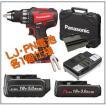 パナソニック充電ドリルドライバーEZ74A2X-R●18V電池パック(EZ9L54)×1個・(EZ9L53)×1個●充電器(EZ0L81)●プラスチックケース/ケース小箱付き(EZ9648)