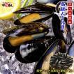 高級ムール貝(ボイル/殻付き)たっぷり500g   イタリ...