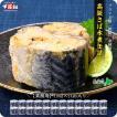 新発売55%OFF 北海道釧路産 高級さば水煮缶詰 190g×24個入り 鯖缶 サバ缶 さば缶