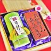 母の日ギフト特撰日本茶と焼印カステラの贈り物お茶ギフト∬JT-2L(S)§