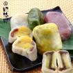 いきなり団子 5種×10個入り 和菓子 くまもと名物 送料無料(一部地域を除く)