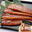 うなぎ 鰻 うなぎの蒲焼き  約1.5kg(5尾〜7尾) 「福箱」国産 熊本で自社養殖 大容量送料無料(離島を除く) 母の日2021