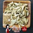 九州産 乾燥ごぼう(スライス)1kg