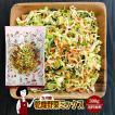 九州産 乾燥野菜ミックス 500g〔チャック付〕