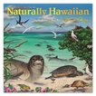 送料無料!2019年 アイランドヘリテイジ社製 ハワイカレンダー 2019 Naturally Hawaiian  ナチュラリー・ハワイアン