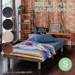 すのこベッド シングル ひのき シンプル 檜 スノコベッド すのこ 高さ調節 シングルベッド フレームのみ シングルフレーム