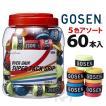 GOSEN(ゴーセン)「スーパータックグリップ(60本入...