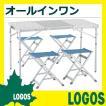 ピクニックテーブル ロゴス LOGOS BBQスツールテーブルセット4 (メイプル) テーブルセット 折りたたみテーブル 折りたたみ椅子 チェアーセット