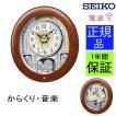 SEIKO セイコー 掛時計 電波時計 電波掛け時計 掛け時計 壁掛け時計 電波時計 からくり時計 メロディー 音楽 おしゃれ ステップムーブメント 木枠 木製
