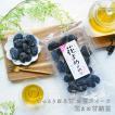 花まめ 甘納豆 230g メール便 菓子 スイーツ  豆菓子…
