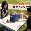 バーベキューコンロ 卓上 小型 ミニ コンパクト BBQコンロ 炭 木炭 網 焼肉 コンロ バーベキューグリル バーベキュー用品 キャンプ @83486