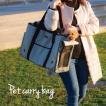 ペット キャリーバッグ ペット用品 2way 折りたたみ メッシュ ショルダーバッグ ペットバッグ 犬用 猫用 小型犬 おしゃれ 買い物 _83553