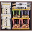 新潟県産こしひかり 食卓彩セット米 みそ汁 ギフト 贈り物 お祝い 引き出物 内祝い