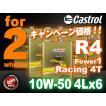 【全国送料込・まとめ買い】カストロール パワー1 レーシング 【10W-50 4L×6缶】 CASTROL POWER1 Racing R4 4T 4サイクル バイク 2輪