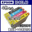 エプソンIC4CL46 IC46 互換インク 4色セットPX-101/401A/ 402A/501A/ A620/A640/ A720/A740/ FA700/V780