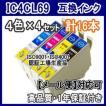 エプソン IC4CL69 IC69 増量互換インク 4色x4セットICBK69 ICC69 ICM69 ICY69 / PX-045A PX-046A PX-105 PX-405A PX-435A PX-436A PX-505F PX-535F
