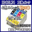 エプソン IC4CL74 IC74 互換インク 4色x4セットIC4CL74 ICBK74 ICC74 ICM74 ICY74 ICチップ付  PX-M5040F M5041F M740F M741F S5040 S740