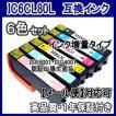 エプソンIC6CL80L IC80L 増量 互換インク 6色セット ICBK80L ICC80L ICM80L ICY80L ICLC80L ICLM80L /EP-808AW 808AB 707A 777A