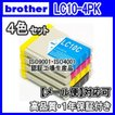 ブラザー LC10-4PK 4色セット 互換インク LC10BK LC10C LC10M LC10Y