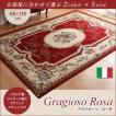 ラグ ラグマット マット イタリア ジャガード織り Gragioso Rosa グラジオーソ ローザ 65×110cm